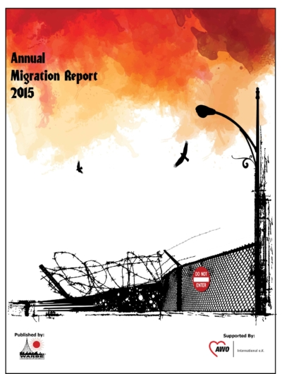 annual-migration-report-2015-low