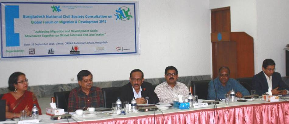 national-civil-society-consultation-on-gfmd
