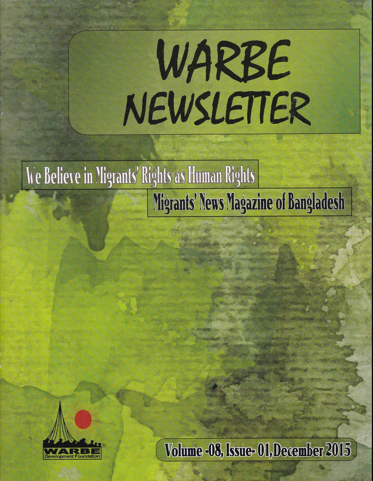 warbe-df-news-letter-issue-dec-2015-low