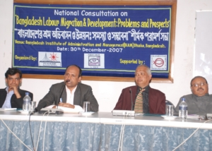 Consultation on Migration & Development at Dhaka-2007