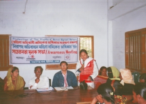 DCA Pro-Awareness Meeting at Nowabganj-2008