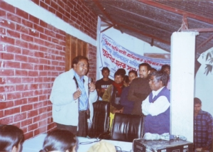 DCA Pro-Awareness Meeting at Nowabganj-2009