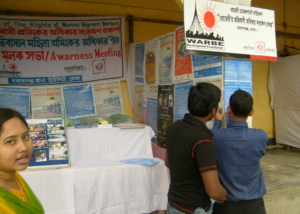 DCA Pro-WARBE Stall at Chaildern Fare-Nowabganj-2009