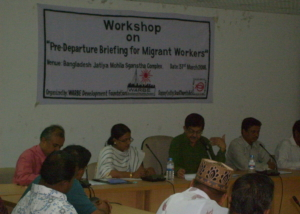 Dr. C.R. Abrar at Workshop on Pre-departure, Dhaka-2008