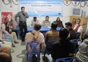 EU-DCA Pro-Awareness Meeting-Rupganj-2010