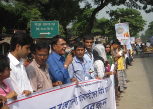 EU-DCA Pro-Rally & Human Chain at Rangpur-2011