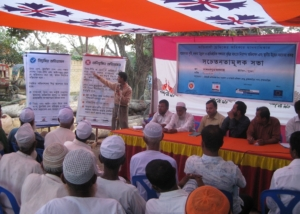 EU-TDH Pro-Awareness Meeting at B.Baria-2010