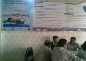 EU-TDH Pro-Information Board at BMET, Dhaka-2011