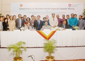 GFMD-Themetic Meeting at Dhaka, Bangladesh-2011