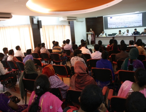 HR Day- Discussion at Press Club, Dhaka-2011