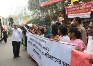 HR Day-Human Chain on Migrants Rights at Dhaka -2011