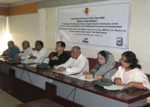 HR Day-Media Conference at Press Club, Dhaka-2008