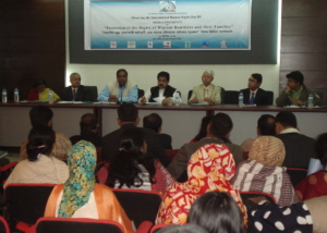 HR Day-Media Confernece at Press Club, Dhaka -2009