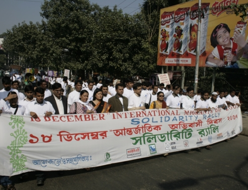 IMD-2007-Rally-National Level at Dhaka