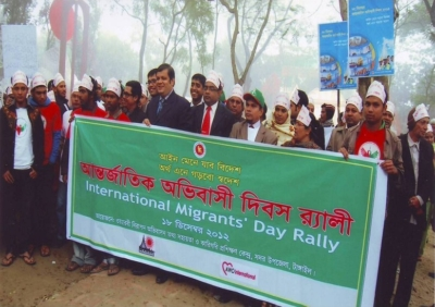 imd-district-level-rally-at-tangail-2012