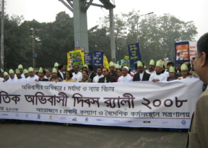 IMD-Govt with CSO's First Rally at National Level, Dhaka-2008