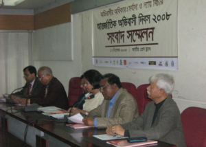 IMD-Govt. Media Conference at National Press Club, Dhaka-2008