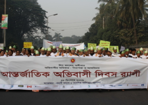 IMD-Govt. National Rally at Dhaka-2009