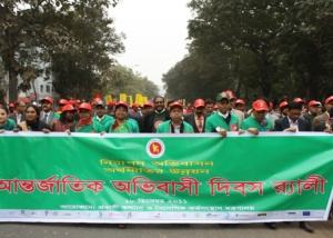 IMD-Govt. National Rally at Dhaka-2011