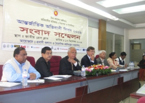 IMD-Govt. Press Conference at National Press Club, Dhaka-2009