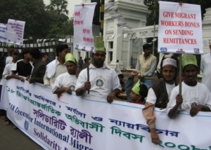 IMD-Human Chain at Suprem Court, Dhaka-2008