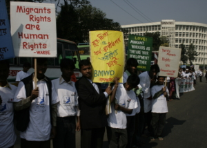 imd-migrants-human-chain-at-dhaka-2007