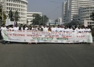 IMD-National Level Rally at Dhaka-2007