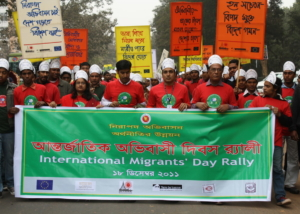 IMD-National Level WARBE Rally , Dhaka-2011