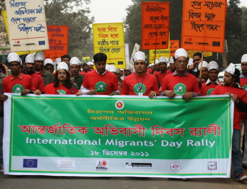 IMD- National Level WARBE Rally , Dhaka-2011