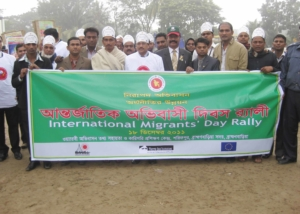 IMD Rally at B.Baria-2011