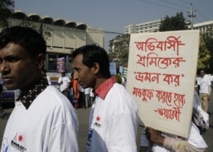 IMD-Rally at Dhaka-2007