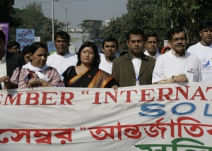 imd-rally-at-national-level-at-dhaka-2007