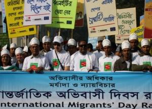 IMD-WARBE Human Chain at Dhaka-2010