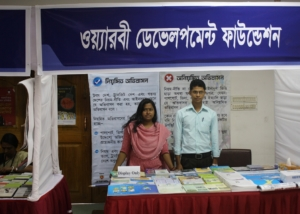 IMD-WARBE Stall at Convention Center, Dhaka-2011