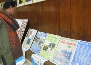 IMD-WARBE Stall at Usmani Auditorium, Dhaka-2010