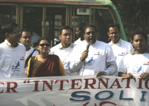 imd-warbe-statement-at-natioanal-rally-at-dhaka-2007