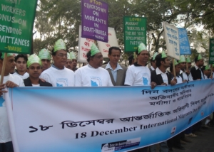 IMD-WARBE's National Level Rally at Dhaka-2009