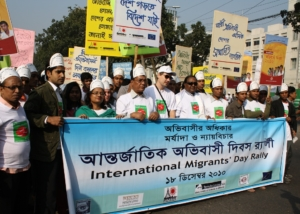 IMD-WARBE's National Rally at Dhaka-2010