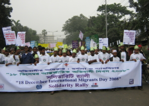 IMD-WARBE's Rally at National Level at Dhaka-2008