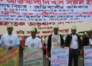 International Migration Day Rally