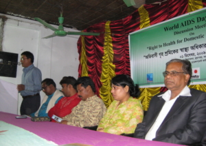 MJF- Discussion on World AIDS Day-Muktagacha-2008