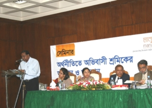 MJF Seminar on Migrants Contribution-Dhaka-2010