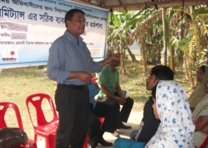 MJF-Workshop on Family Remittance at Sripur-2011