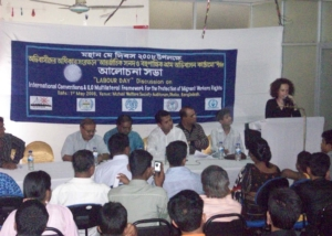 May Day-Discussion at Dhaka-2008