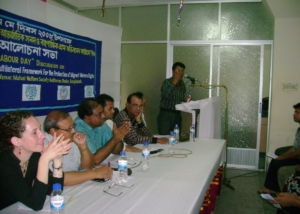 May Day Discussion on Migrants Rights at Dhaka-2008