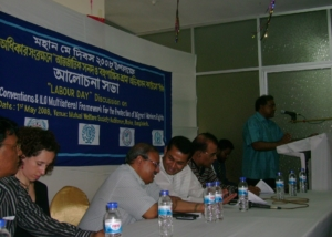 May Day-Discussion on Migration- Dhaka-2008