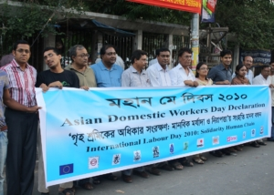 May Day-Human Chain in Front of Press Club at Dhaka-2010