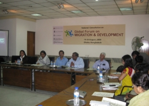 Ntional Consultation on GFMD-2009-Dhaka, Bangladesh