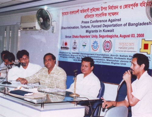 Press Brief on Forced Deportation at Dhaka-2008