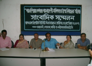 Press Conference on Migrants Rights Violaition at Dhaka-2007